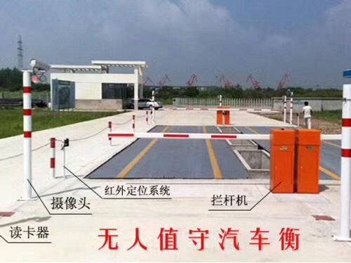案例五|深圳地磅维修|深圳地磅厂家